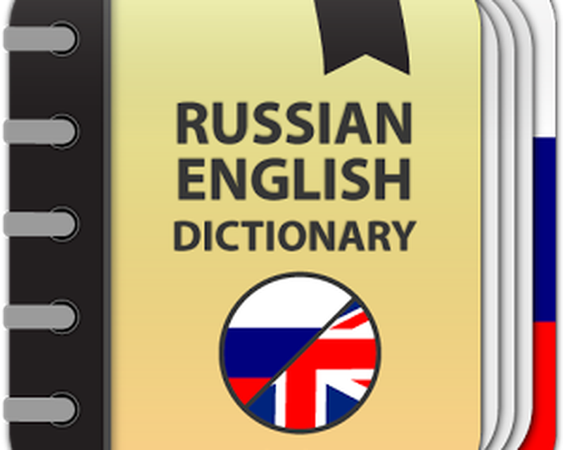 This is the most innovative, comprehensive, and scholarly bilingual dictionary of russian idioms available today