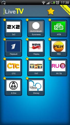 Download Russian Live TV Free Apk 2 0,com livetv russia-Allfreeapk