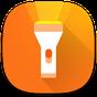 Flashlight – LED Torch Light