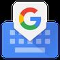 Gboard – o teclado do Google