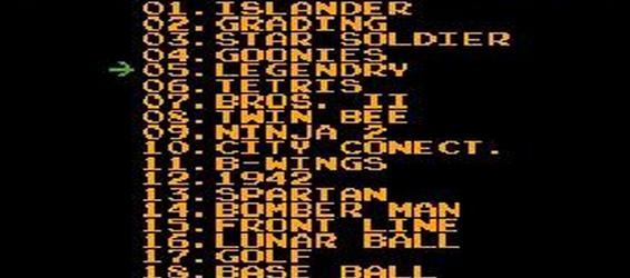 Imagem de emulador de arcade clássico