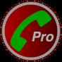 Ηχογράφηση Κλήσεων Pro